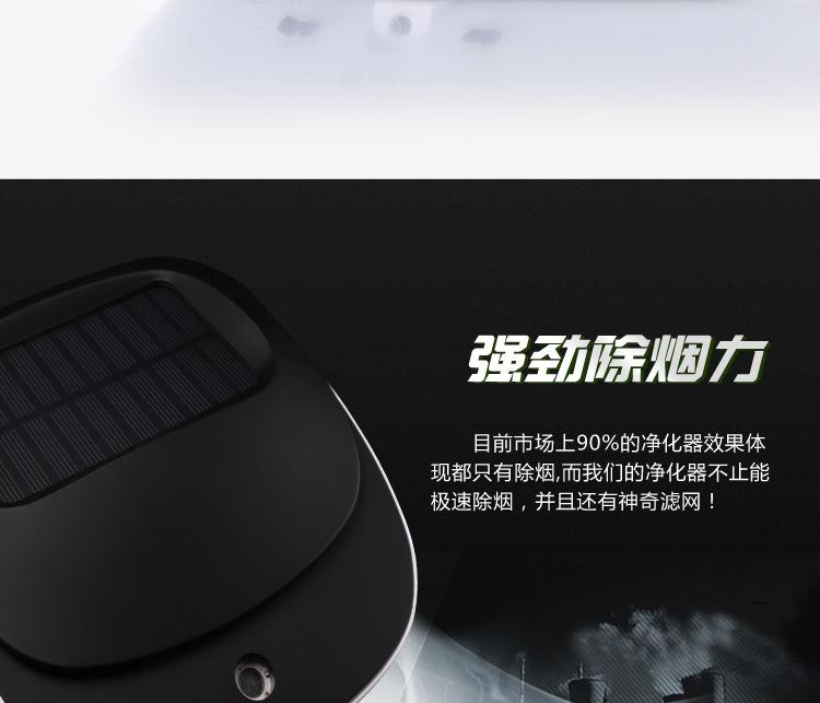 光昂GA660太阳能香薰车载空气净化器批发