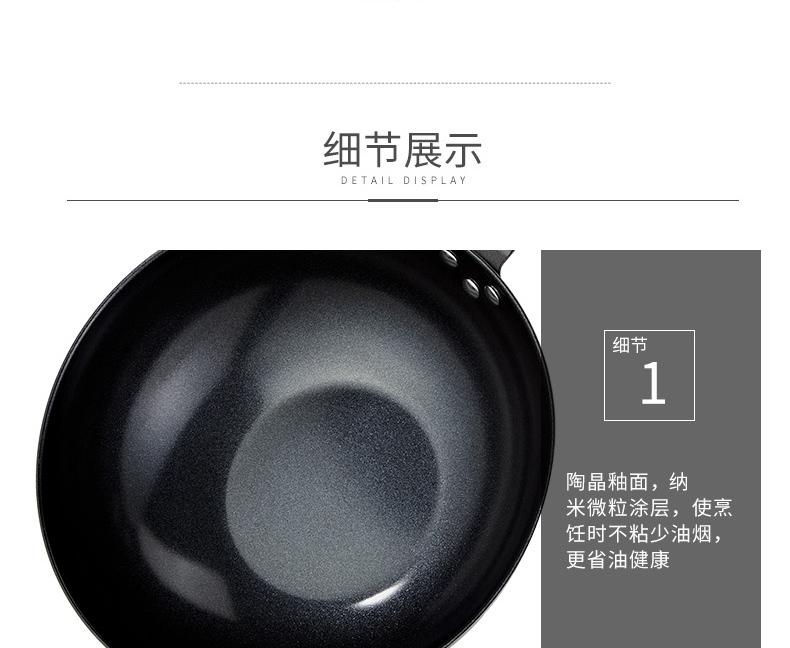 南京苏泊尔套锅批发