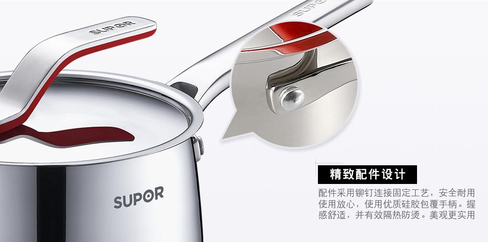 南京苏泊尔小奶锅礼品定制