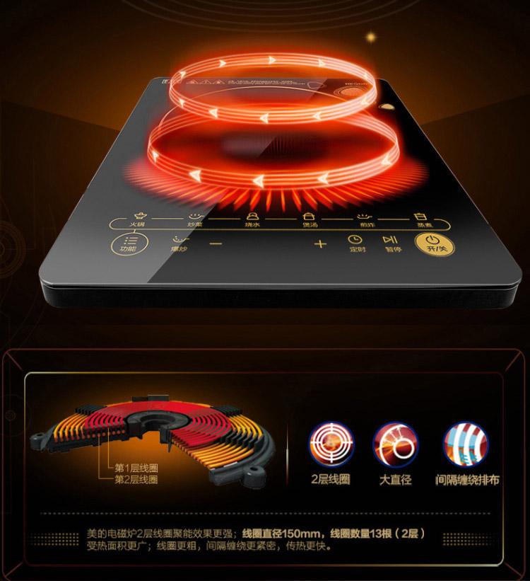 南京美的电磁炉礼品定制