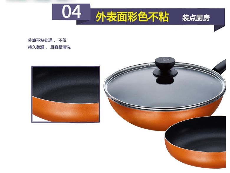 南京苏泊尔三件套锅具礼品定制