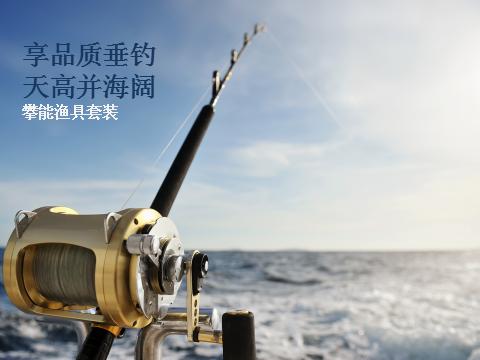 南京品牌钓鱼竿批发