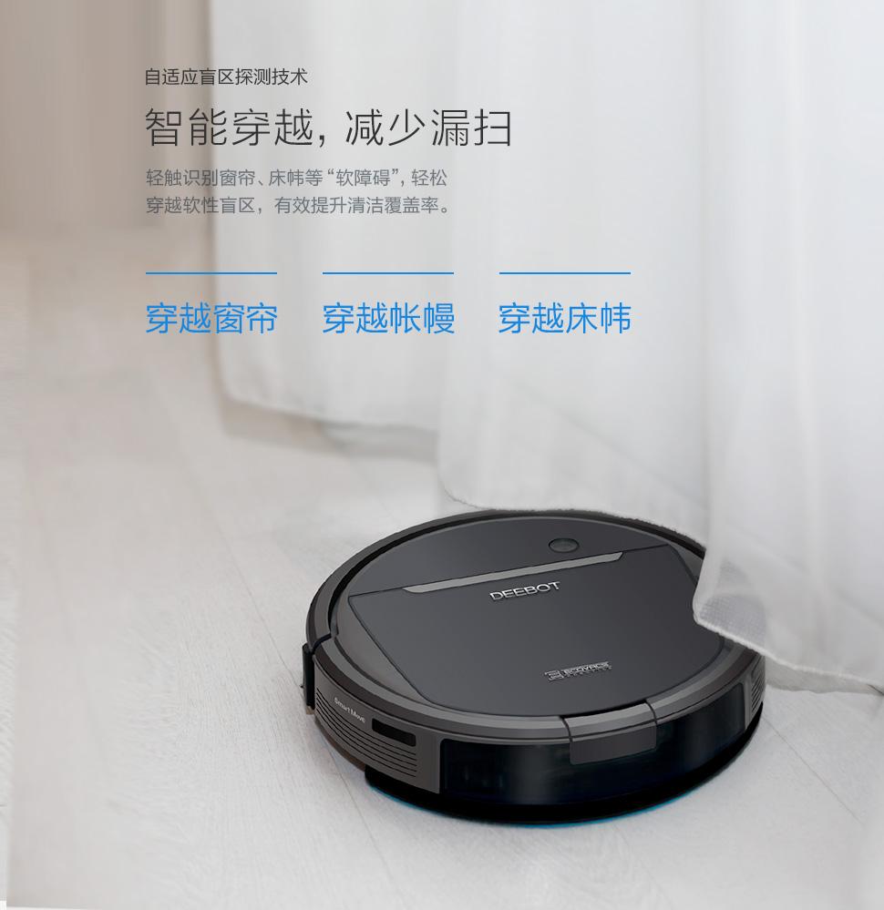 南京科沃斯扫地机器人批发