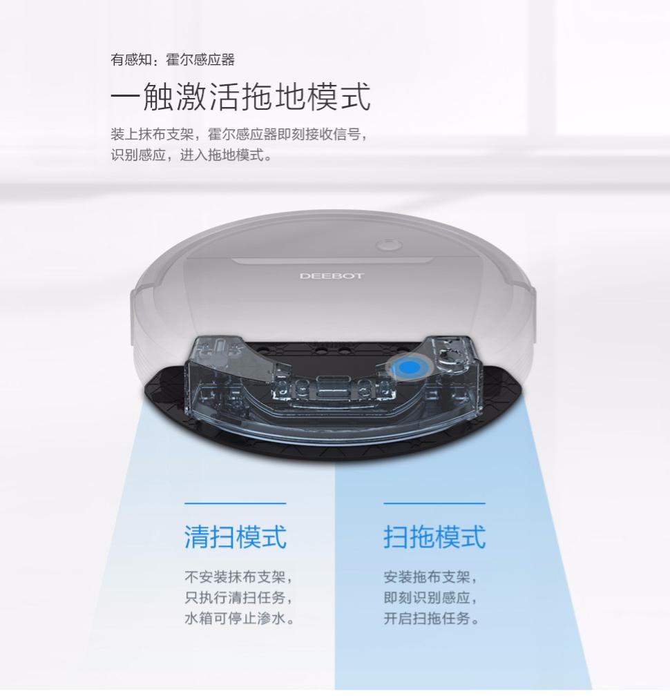 南京科沃斯扫地机器人礼品批发