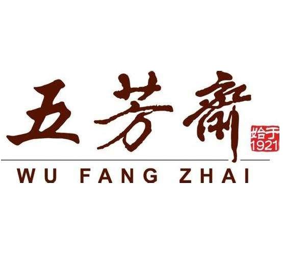 南京品牌定制,025-81616855