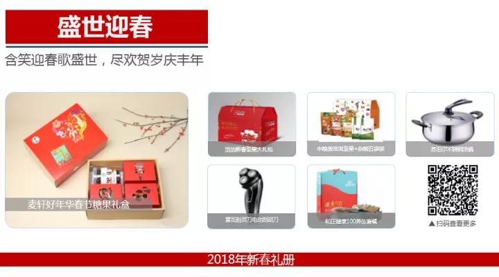 南京商务馈赠礼品丨南京员工福利礼品