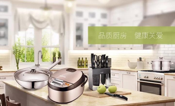 南京福利礼品丨南京厨具礼品