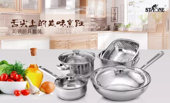 南京司顿中式锅具套装 (STH065,STH063批发