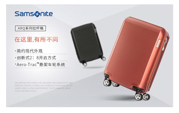新秀丽AZ9*71003箱包礼品批发