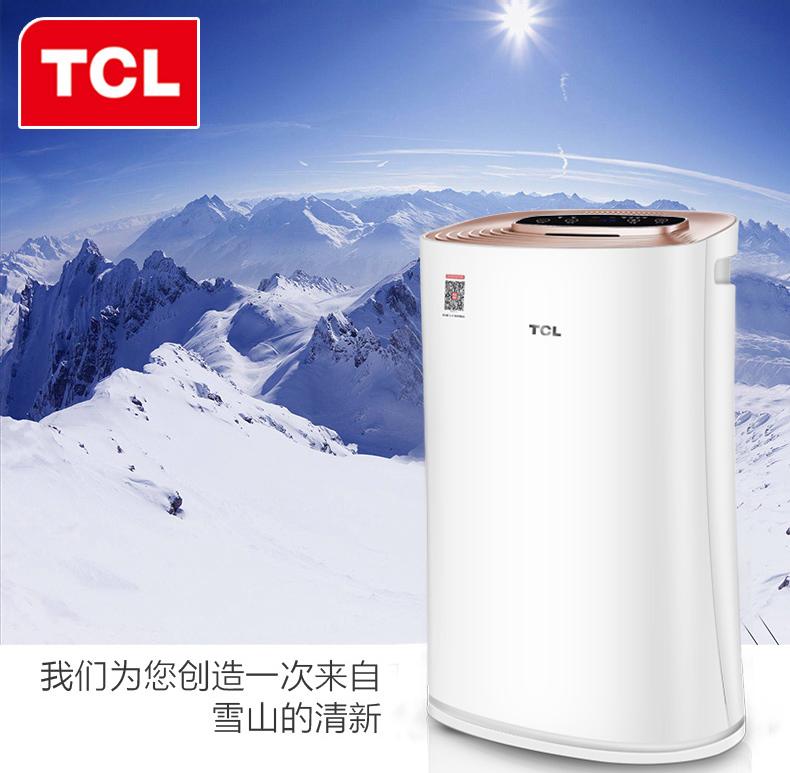 南京TCL空气净化器批发,电话025-81616855   15952016960