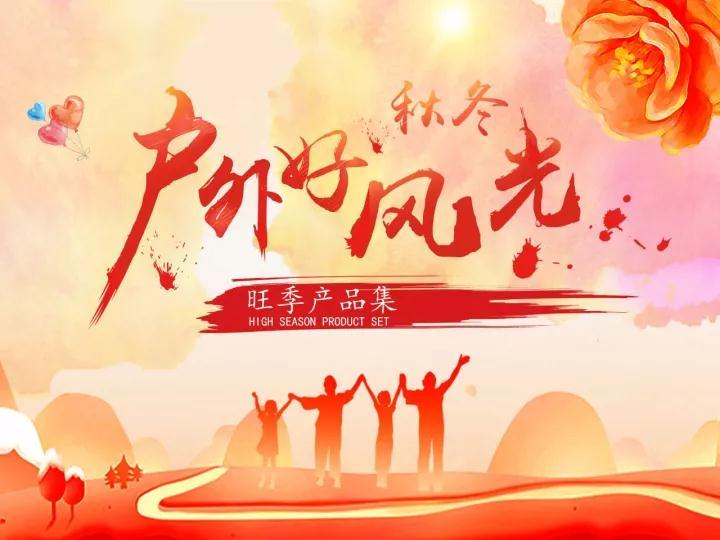 南京汽车礼品定制