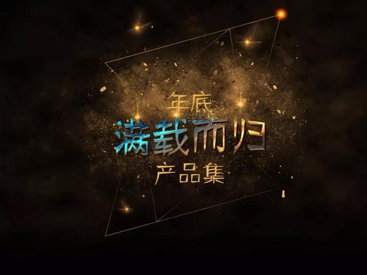 南京企业福利礼品