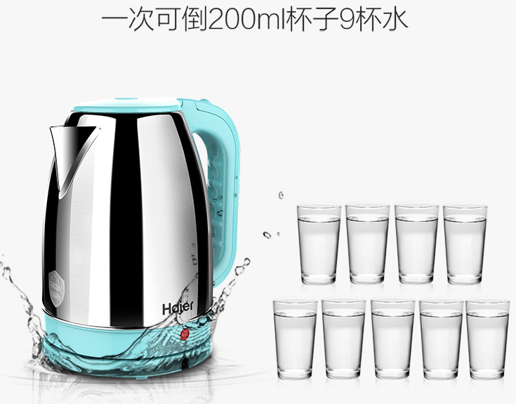 苏州海尔电水壶品牌礼品批发