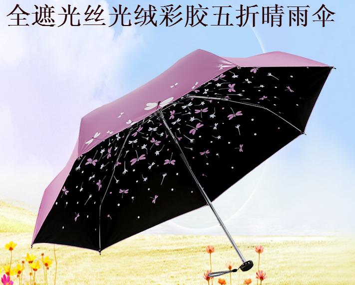 苏州天堂伞礼品批发