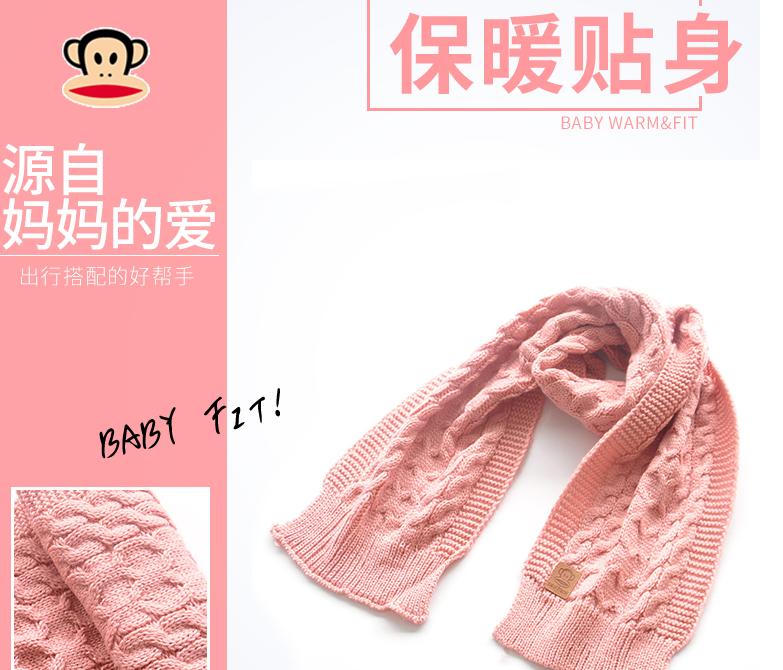 苏州大嘴猴围巾