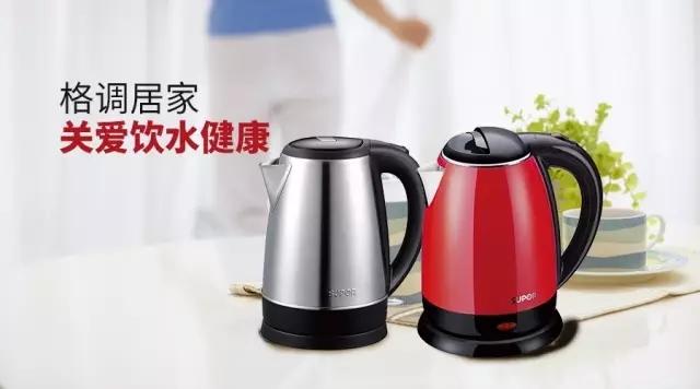 南京企业礼品