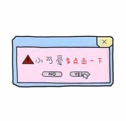 苏州飞科吹风机礼品批发