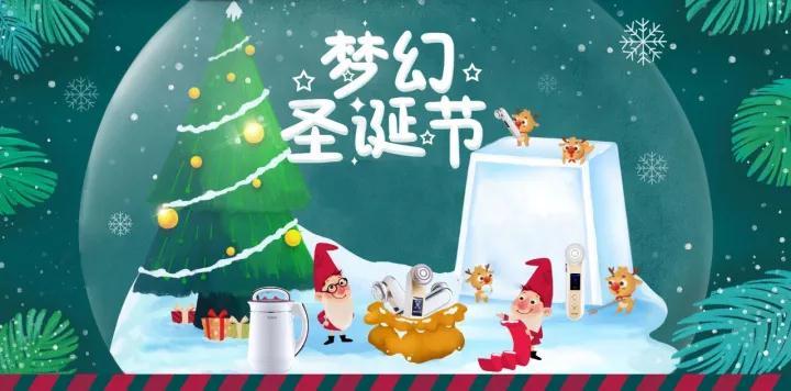 南京礼品营销