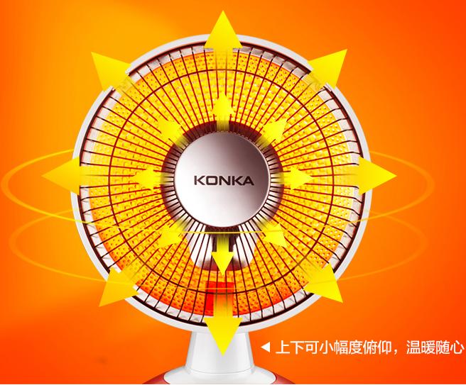 苏州康佳小太阳取暖器