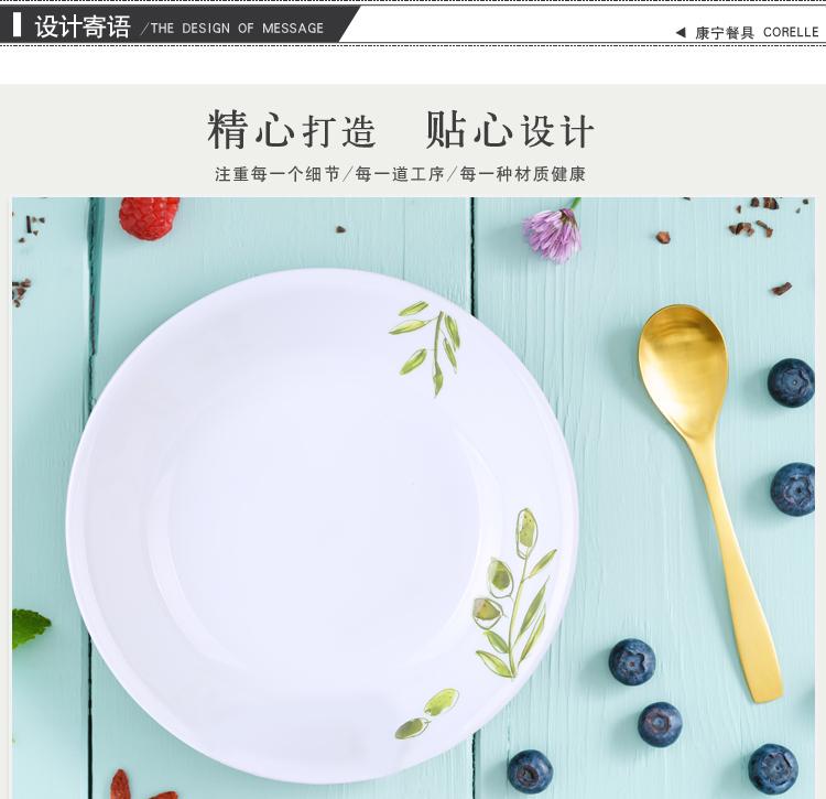 苏州康宁餐具礼品批发