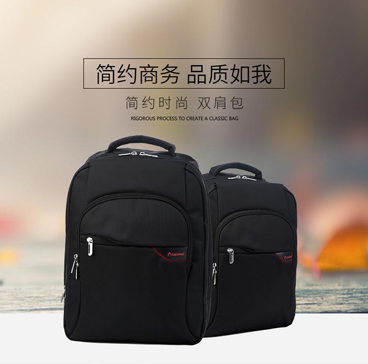 南京外交官商务休闲双肩包礼品