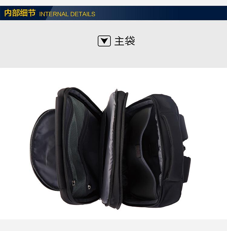 南京外交官双肩包礼品定制