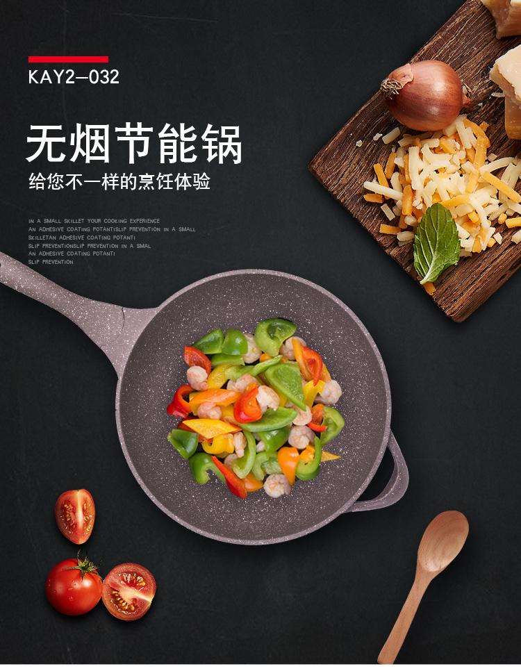 南京金嫂子炒锅礼品定制
