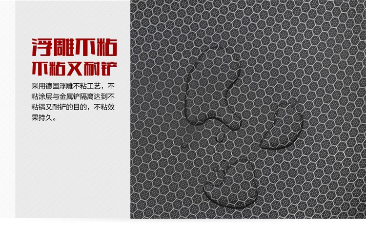 南京康巴赫炒锅礼品批发