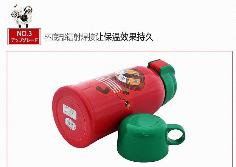 南京儿童保温杯礼品定制