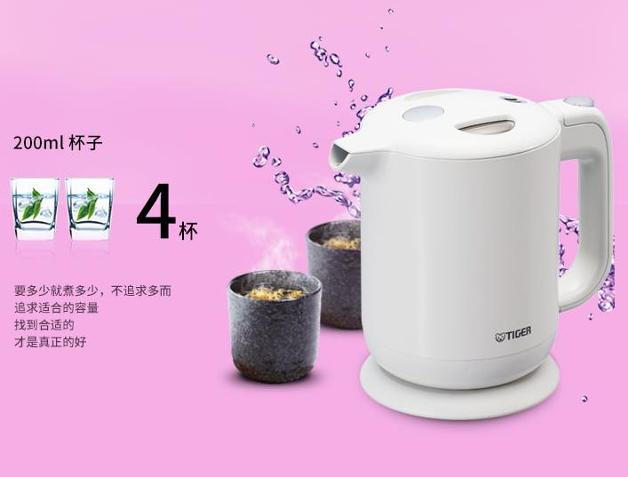 南京虎牌电热水壶礼品定制