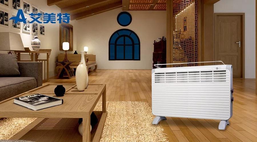 南京艾美特欧式电暖气福利礼品批发