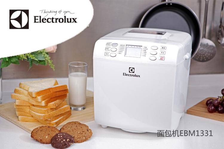 南京伊莱克斯面包机礼品批发