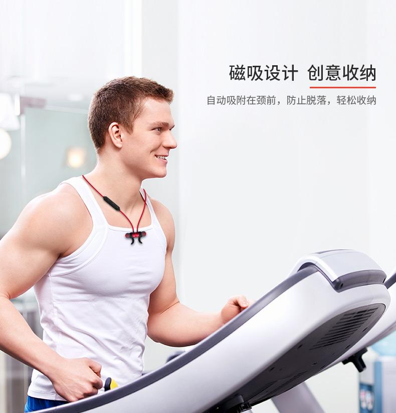 南京沃品蓝牙耳机礼品批发