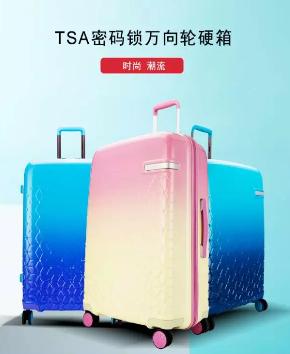 南京外交官拉杆箱礼品定制