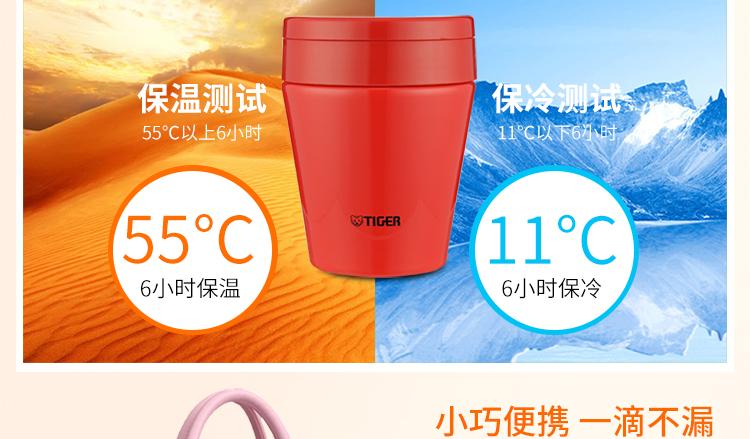 南京虎牌保温杯焖烧杯定制