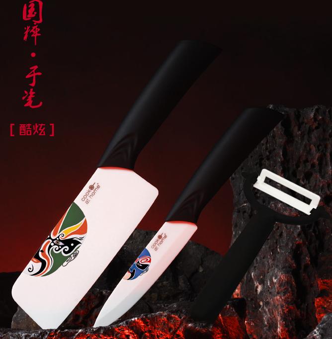 南京酷家刀具礼品定制