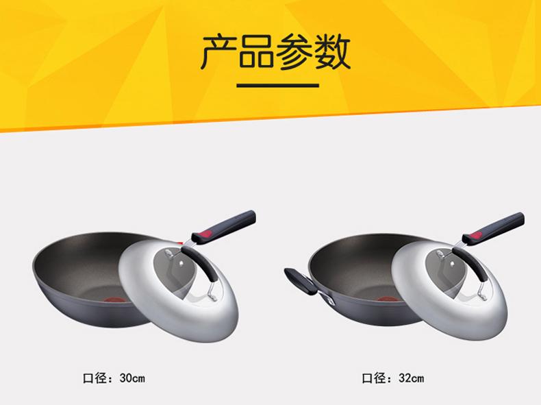 南京苏泊尔炒锅礼品批发