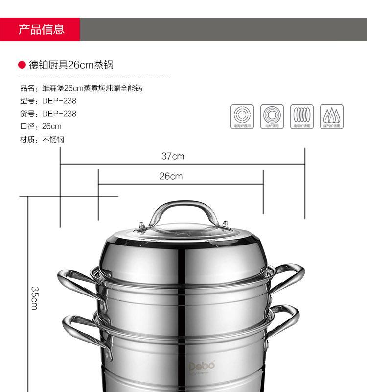 南京德铂蒸锅礼品定制