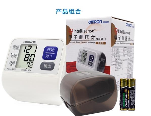 南京欧姆龙电子血压计礼品定制