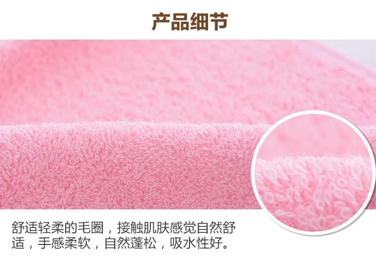 南京洁丽雅毛巾礼品