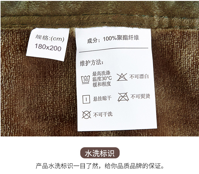 南京盛威毛毯礼品定制