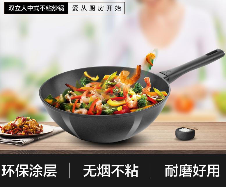 南京双立人炒锅礼品