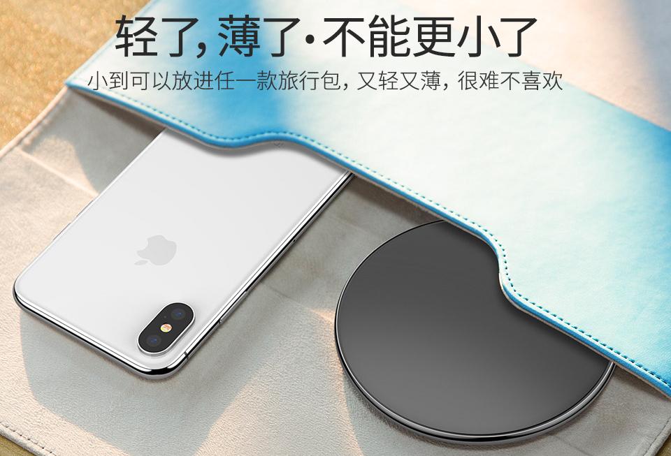 南京无线充电器礼品定制