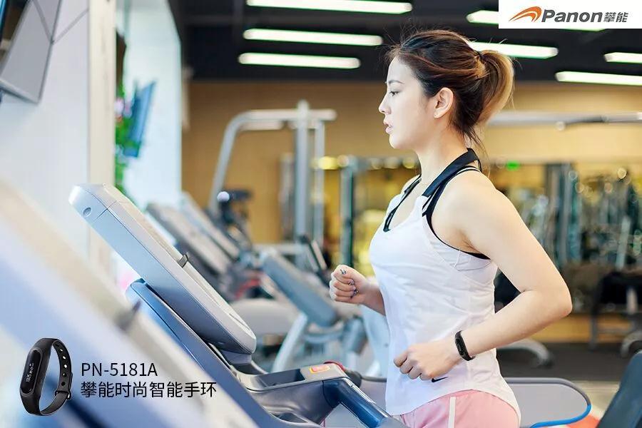 南京企业年会福利