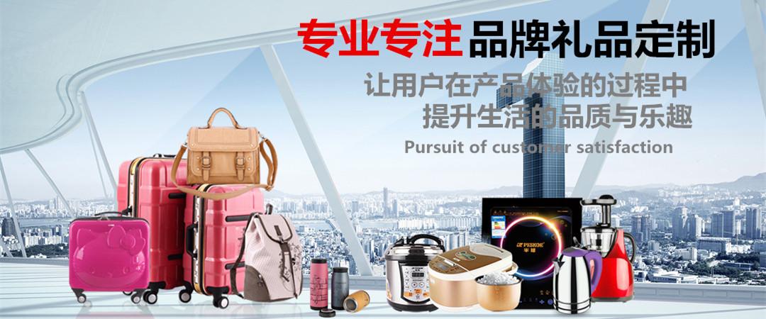南京节日促销礼品