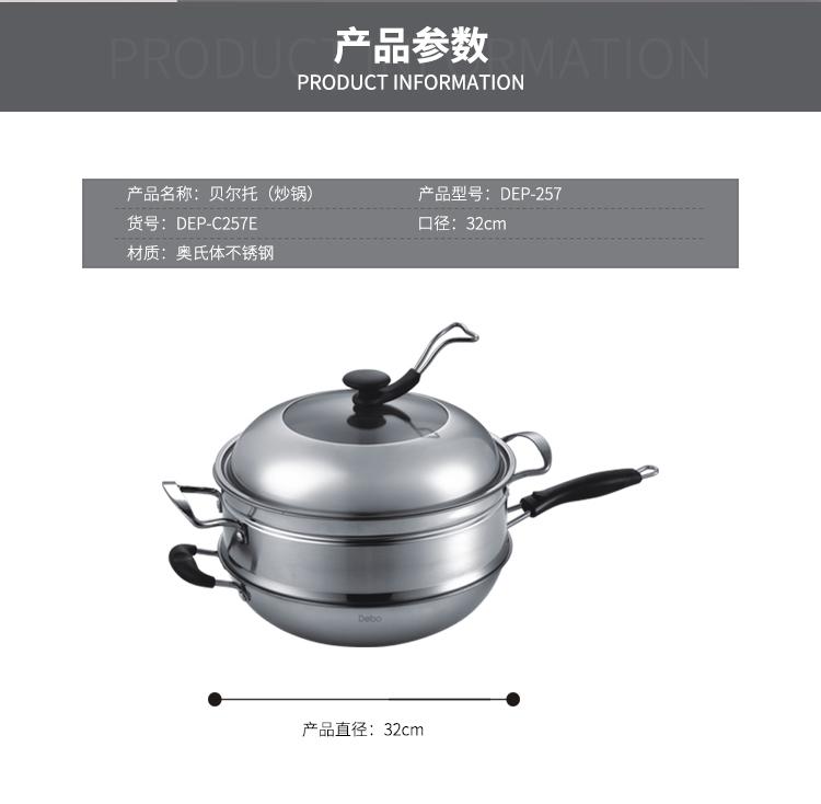 南京德铂炒锅礼品