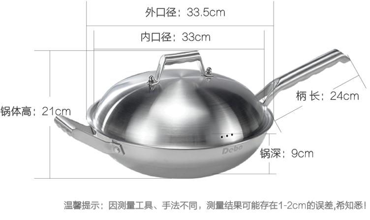 南京德铂炒锅礼品定制