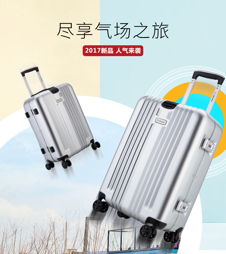南京外交官行李箱礼品