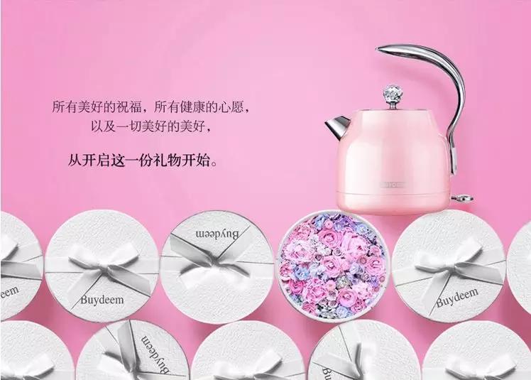 南京电热水壶礼品定制