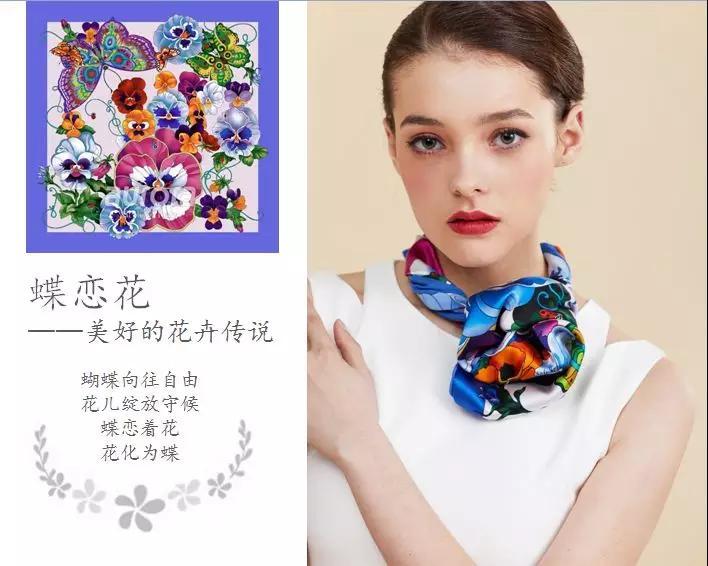 南京丝巾礼品